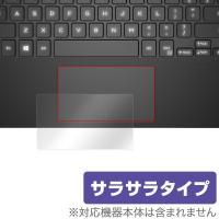 Dell XPS 13 (9350) (タッチパネル機能搭載モデル)に対応し低反射素材を使用した O...
