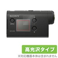 SONY アクションカム HDR-AS50、FDR-X3000、HDR-AS300に対応した透明感が...