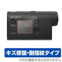 SONY アクションカム HDR-AS50、FDR-X3000、HDR-AS300に対応したシート表...