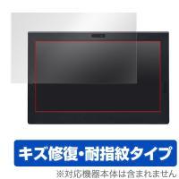 NEC LAVIE Hybrid ZERO HZ330/DAS / HZ300/DA / HZ100...