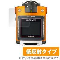 RICOH WG-M2に対応した映り込みを抑える低反射タイプの液晶保護シート OverLay Plu...