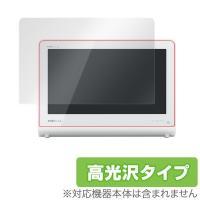 レグザ ポータブルテレビ 10WP1に対応した透明感が美しい高光沢タイプの液晶保護シート OverL...