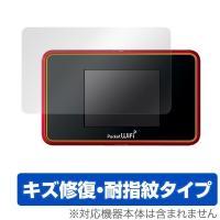 Pocket WiFi 504HWに対応したシート表面の擦り傷を修復するタイプの液晶保護シート Ov...