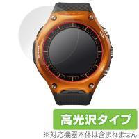 Smart Outdoor Watch WSD-F10に対応した透明感が美しい高光沢タイプの液晶保護...