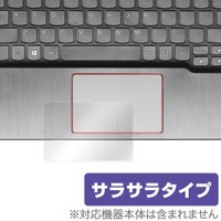 Lenovo Yoga 700に対応し低反射素材を使用した OverLay Protector(オー...