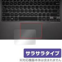 ASUS ZenBook UX305に対応し低反射素材を使用した OverLay Protector...