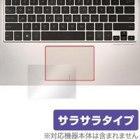 ASUS ZenBook UX303に対応し低反射素材を使用した OverLay Protector...
