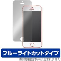 「iPhone SE」「iPhone 5s」「iPhone 5c」「iPhone 5」に対応した目に...