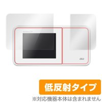 Speed Wi-Fi NEXT W03 HWD34 に対応した映り込みを抑える低反射タイプの液晶保...