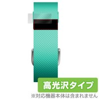 Fitbit Charge HR に対応した透明感が美しい高光沢タイプの液晶保護シート OverLa...