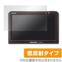 SSDポータブルカーナビゲーション Panasonic Gorilla(ゴリラ) CN-G500D ...