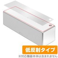 ソニー ワイヤレススピーカー SRS-ZR7 に対応したサラサラ手触りの保護シートです。低反射タイプ...