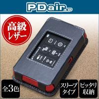 ■商品説明 Pocket WiFi 504HW 専用にデザインされた高級レザーケース。高い操作性を実...