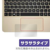 ASUS VivoBook E200HA に対応し低反射素材を使用した OverLay Protec...