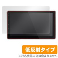 Pumpkin 10.1インチ Android 5.1 Car DVD Player(RQ0265/...