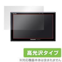 SSDポータブルカーナビゲーション Panasonic Gorilla(ゴリラ) CN-GP1000...