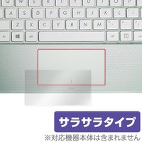 ASUS TransBook T101HA / T100HA に対応し低反射素材を使用した Over...