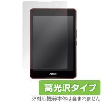 ASUS ZenPad 3 8.0 (Z581KL) に対応した透明感が美しい高光沢タイプの液晶保護...