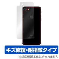 iPhone 7 に対応しシート表面の擦り傷を修復する素材を使用した OverLay Magic(オ...