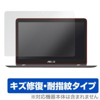 ASUS ZenBook Flip UX360UA-6500 に対応したシート表面の擦り傷を修復する...
