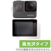 GoPro HERO5 に対応した透明感が美しい高光沢タイプの液晶保護シート OverLay Bri...