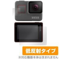 GoPro HERO5 に対応した映り込みを抑える低反射タイプの液晶保護シート OverLay Pl...