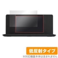 ポメラ DM200 に対応した映り込みを抑える低反射タイプの液晶保護シート OverLay Plus...
