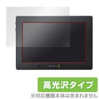 Blackmagic Video Assist 4K に対応した透明感が美しい高光沢タイプの液晶保護...