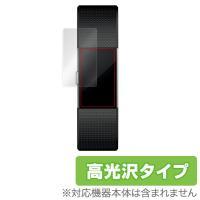 fitbit charge 2 に対応した透明感が美しい高光沢タイプの液晶保護シート OverLay...