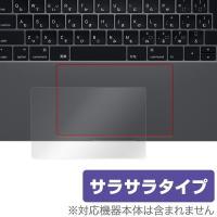 MacBook Pro 13インチ(Late 2016) に対応し低反射素材を使用した OverLa...