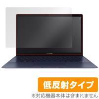 ASUS ZenBook 3 UX390UA に対応した映り込みを抑える低反射タイプの液晶保護シート...