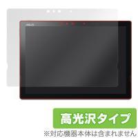 ASUS TransBook 3 T303UA に対応した透明感が美しい高光沢タイプの液晶保護シート...