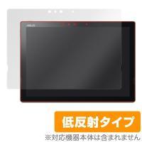 ASUS TransBook 3 T303UA に対応した映り込みを抑える低反射タイプの液晶保護シー...