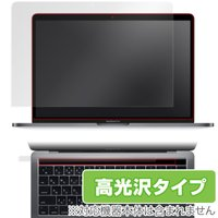 MacBook Pro 13インチ(Late 2016) Touch Barシートつき に対応した透...
