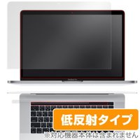 MacBook Pro 15インチ(Late 2016) Touch Barシートつき に対応した映...