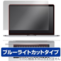 MacBook Pro 15インチ(Late 2016) Touch Barシートつき に対応した目...