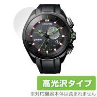 CITIZEN エコ・ドライブ Bluetooth BZ1025-02E に対応した透明感が美しい高...