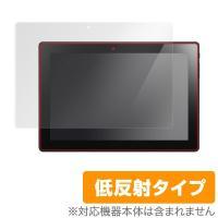 Lenovo ideapad MIIX 310 に対応した映り込みを抑える低反射タイプの液晶保護シー...