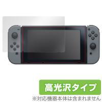 Nintendo Switch に対応した透明感が美しい高光沢タイプの液晶保護シート OverLay...