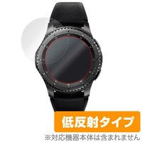 Galaxy Gear S3 frontier / classic に対応した映り込みを抑える低反射...