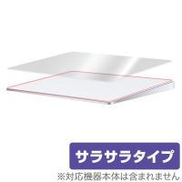 Magic Trackpad 2 に対応し低反射素材を使用した OverLay Protector(...