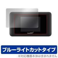 Pocket WiFi 603HW / 601HW に対応した目にやさしいブルーライトカットタイプの...