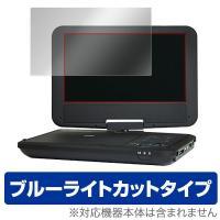 Wizz ポータブルDVDプレーヤー DV-PW920 / WDN-91 / DV-PW920P /...