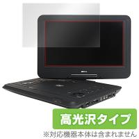 Wizz ポータブルDVDプレーヤー DV-PH1150 / DV-PH1158X に対応した透明感...