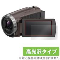 SONY ハンディカム HDR-CX680 / HDR-PJ680 に対応した透明感が美しい高光沢タ...