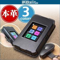 ■商品説明 Pocket WiFi 603HW / 601HW に対応した手触りのよい上品な高級レザ...