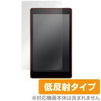 Fire HD 8 (2017) に対応した映り込みを抑える低反射タイプの液晶保護シート OverL...
