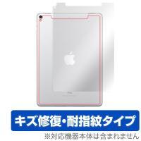 iPad Pro 10.5インチ (Wi-Fi + Cellularモデル) に対応しシート表面の擦...