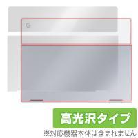 Google Pixelbook に対応し高光沢素材を使用した背面用保護シート OverLay Br...