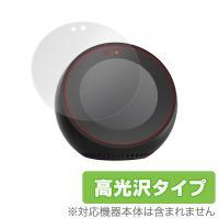 Amazon Echo Spotに対応した透明感が美しい高光沢タイプの液晶保護シート OverLay...